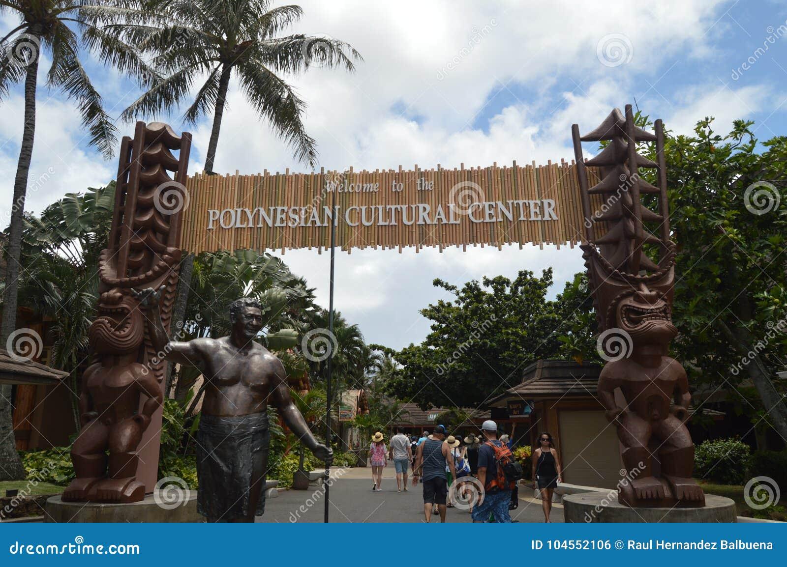 Entrance to the Polynesian Cultural Center.
