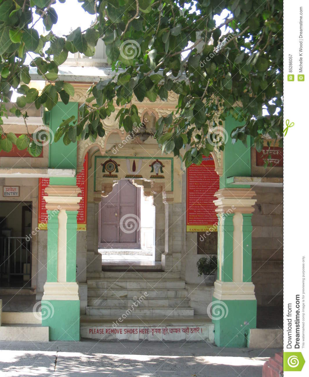 Entrance to Vishnu Temple