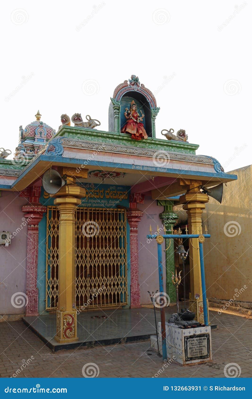Entrata al tempio di Lakshmiramana Swamy