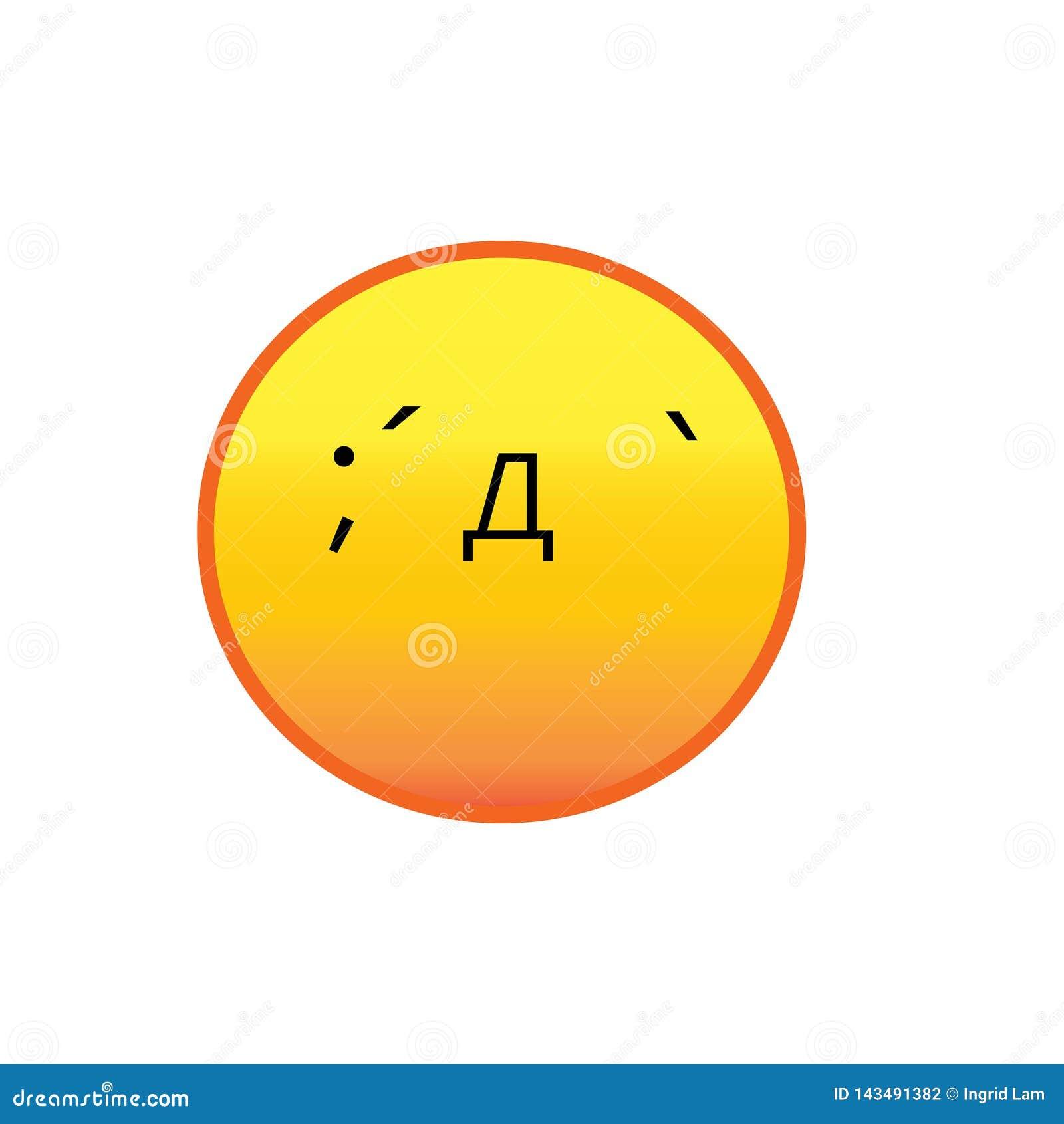 Enttäuschtes emoji Gesicht Schreiender Vektorkarikatursmiley Traurige Emoticonstimmung Illustration, flach