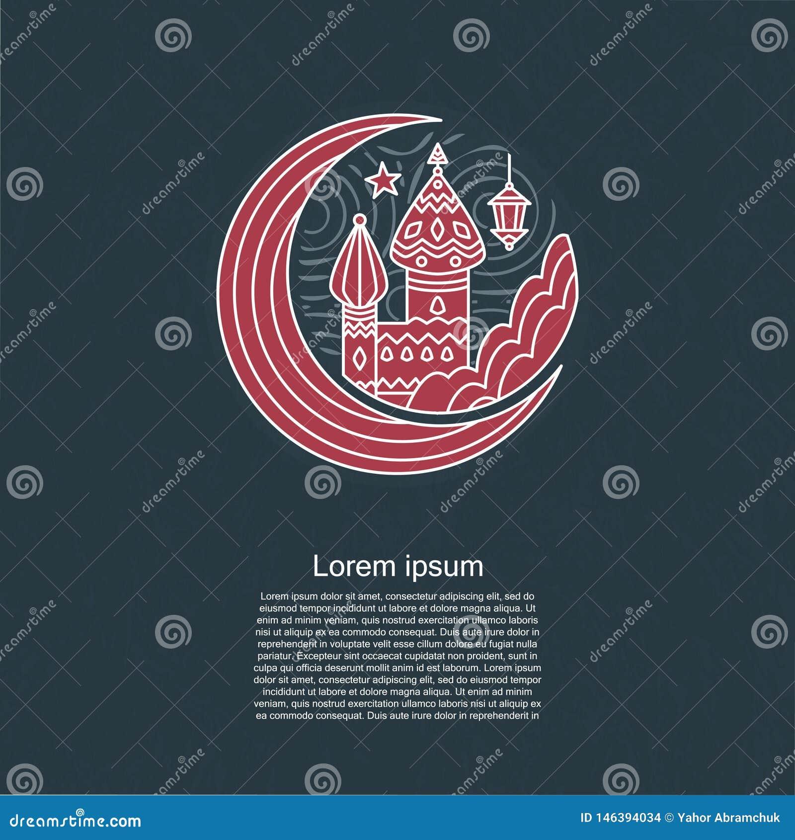 Entwurfs-Kartenillustration des arabischen Hintergrundislamvektors Ramadan-Schablone islamischen moslemische