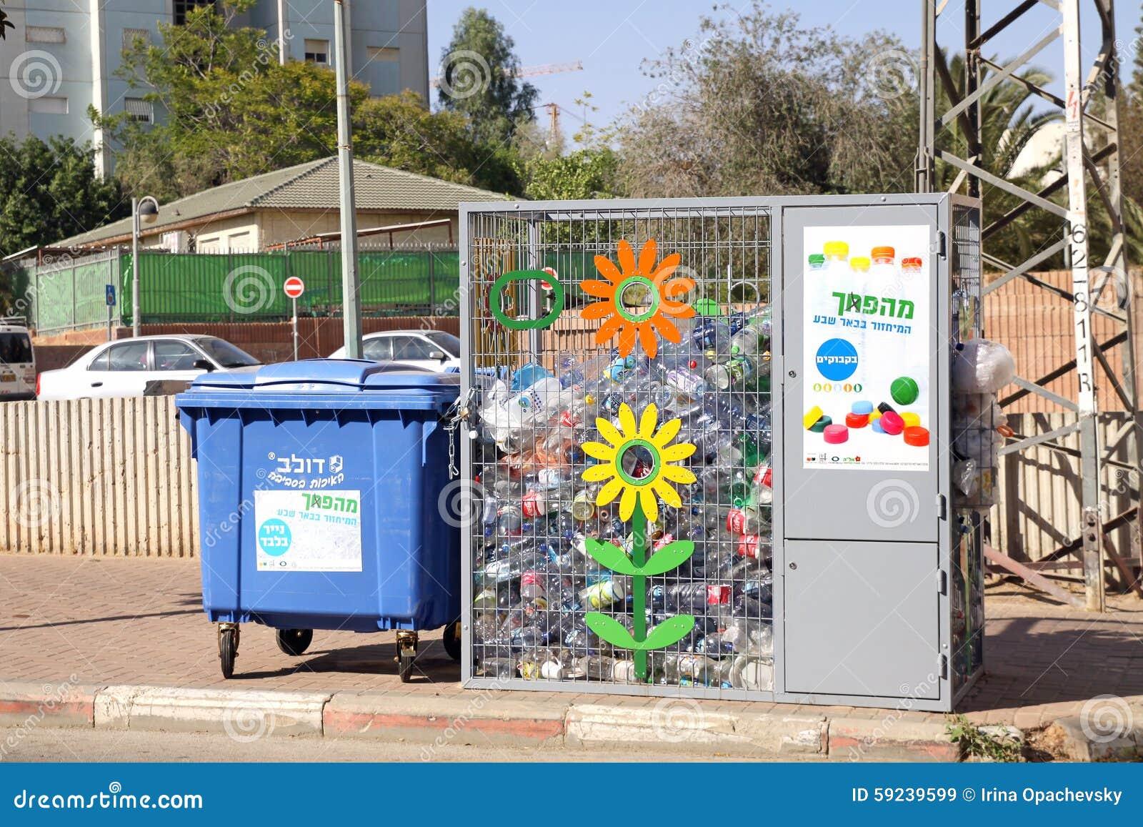 Download Envases Para La Recogida De Residuos Separada Imagen de archivo editorial - Imagen de sentido, secundario: 59239599