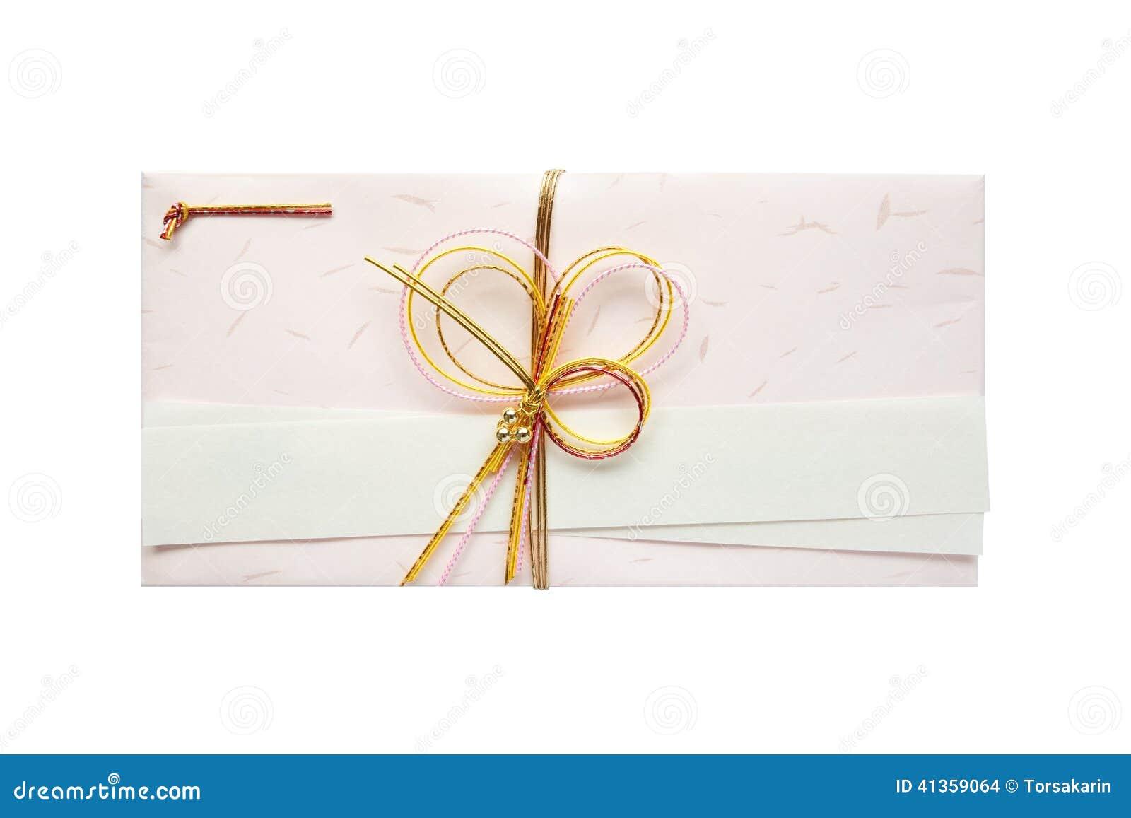 Enveloppe Japonaise De Cadeau Photo Stock Image Du