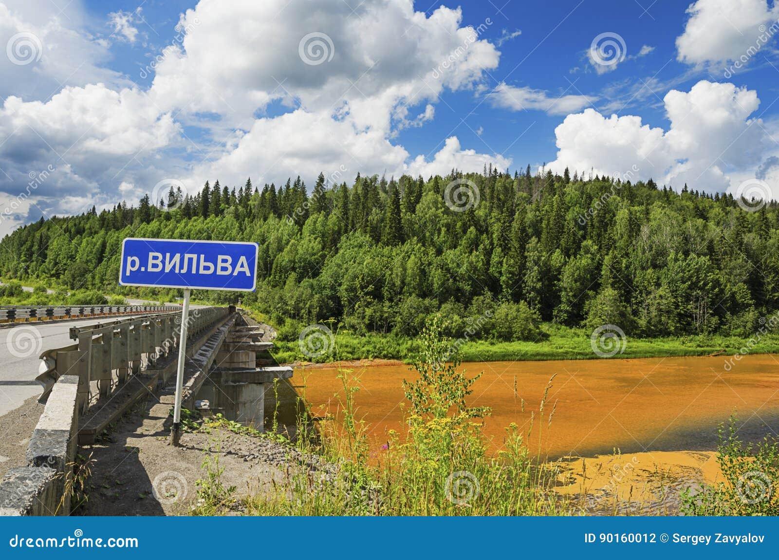 human activities and environmental pollution