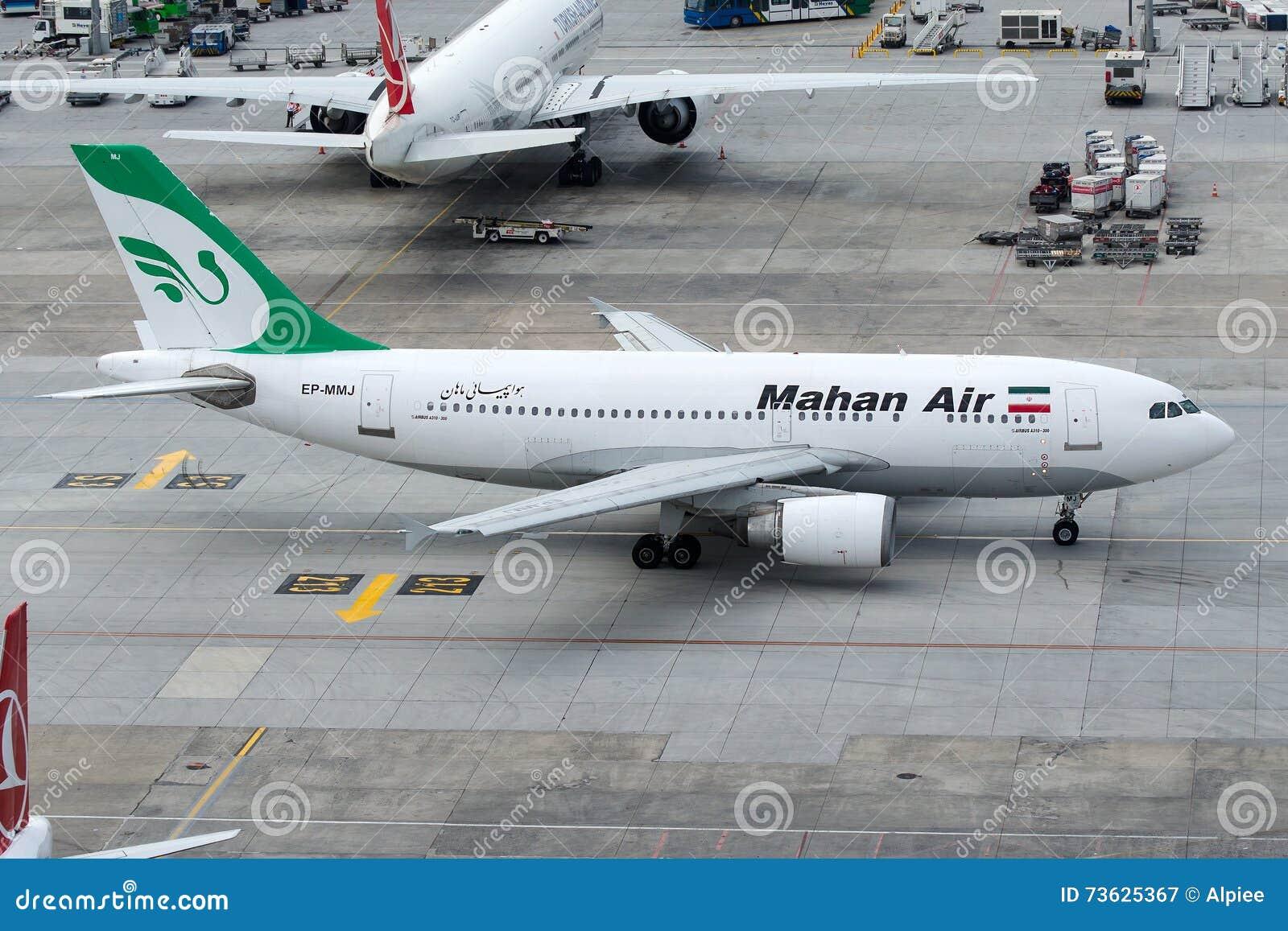 EP-MMJ Mahan Air , Airbus A310-304 Editorial Photography