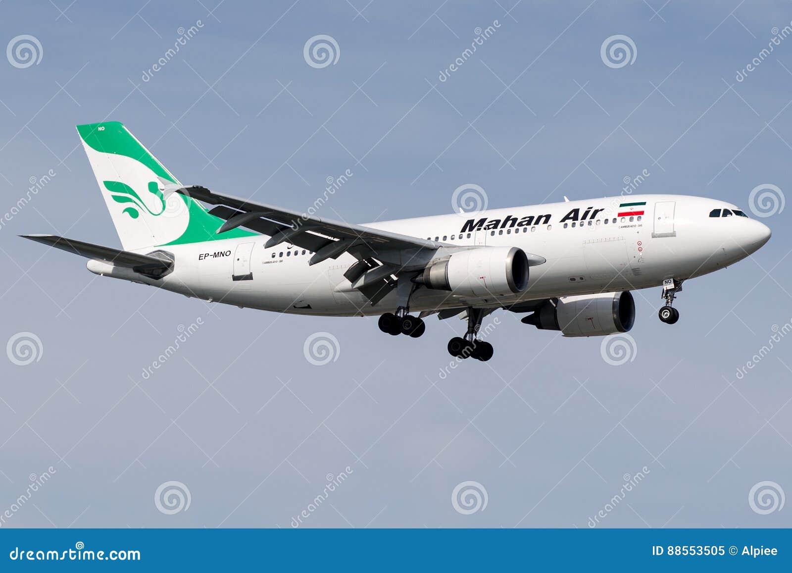 EP-MNO Mahan Air , Airbus A310 - 300 Editorial Image - Image