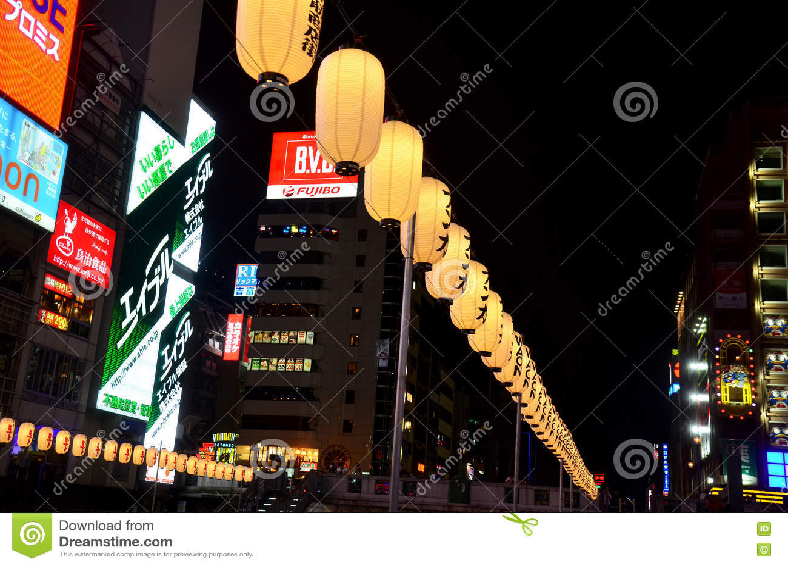 Equipamento e Bill tradicionais de iluminação da lanterna japonesa ou da lâmpada