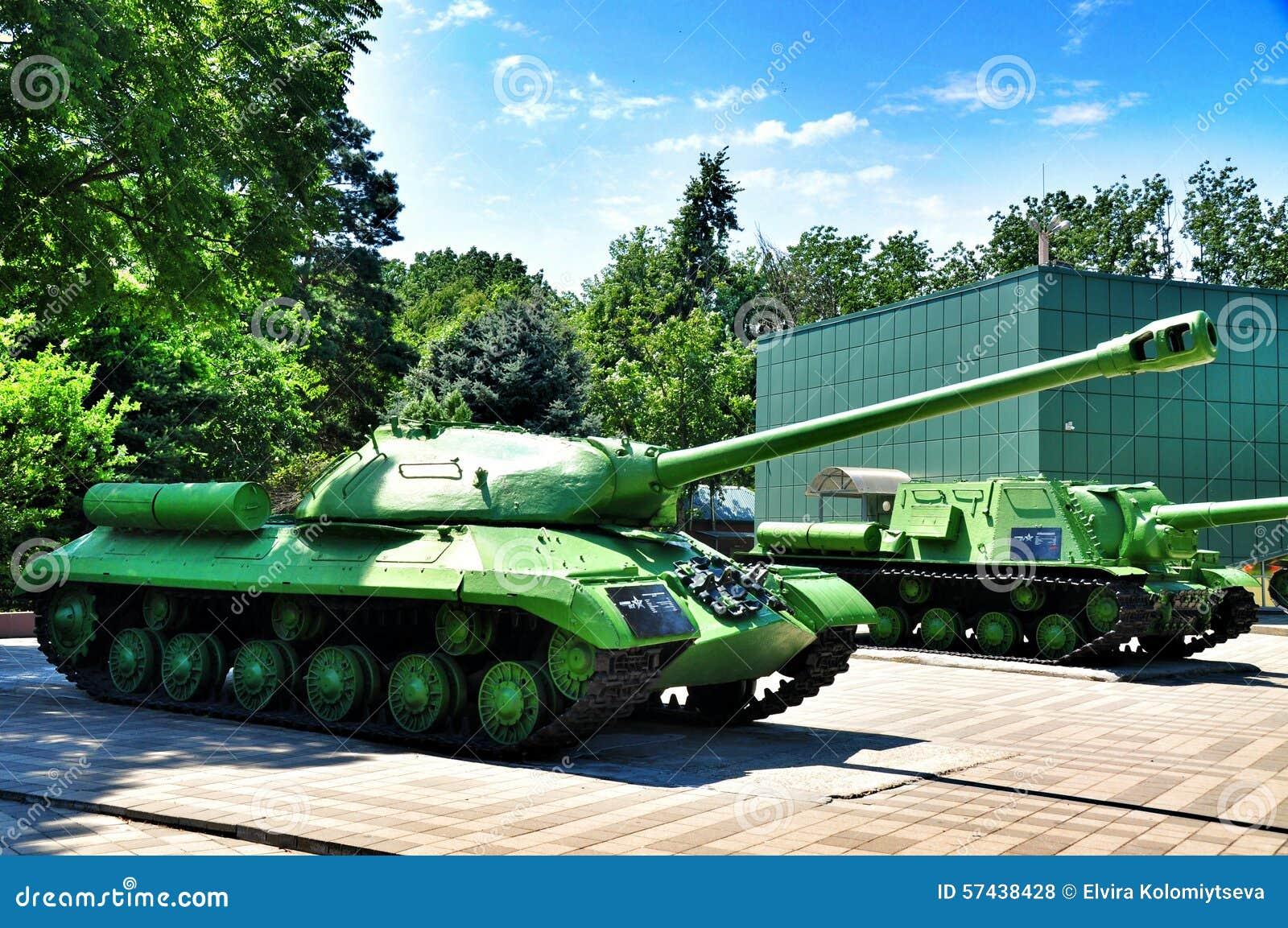 Equipo y proporcionar ruso