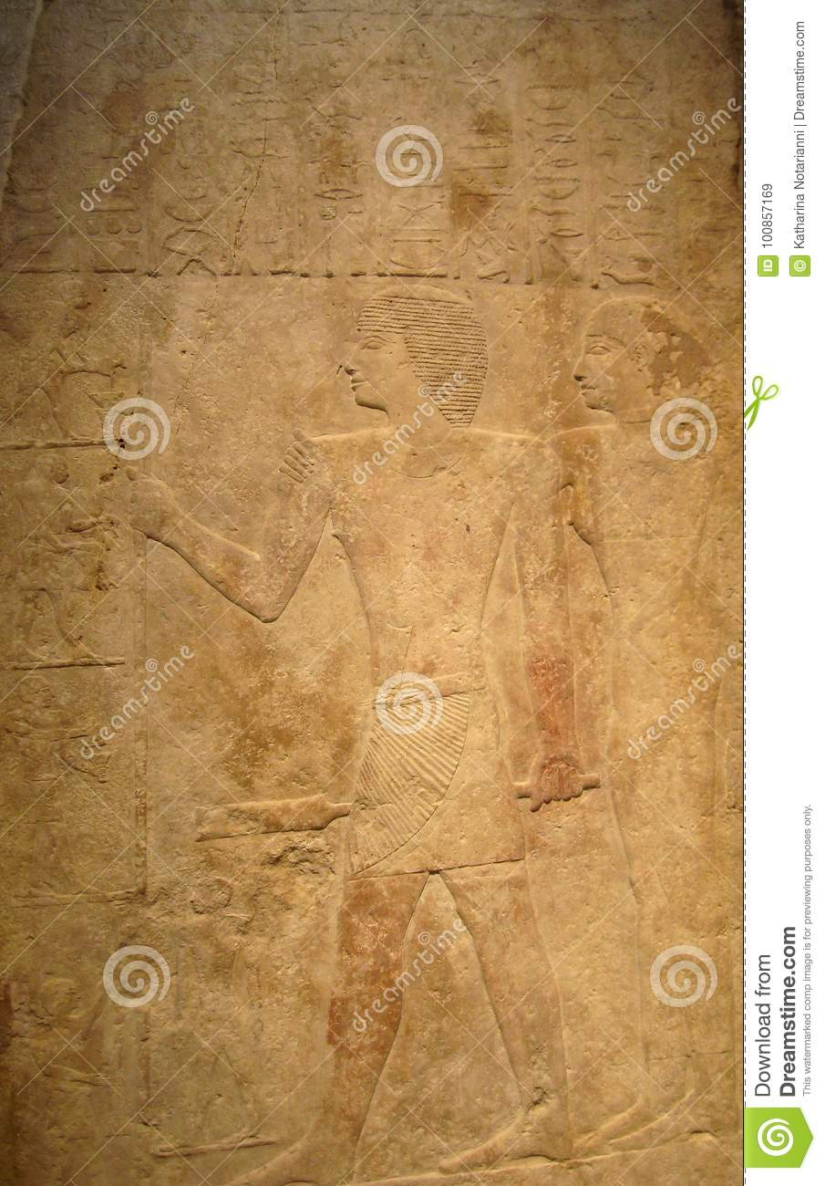 Ancient Egyptian Relief Art In Gold Stock Image Image Of Stone