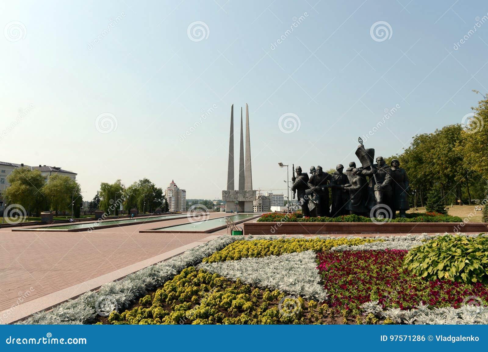 Erinnerungs- komplexe ` Befreier von Vitebsk - sowjetische Soldaten, Anhänger und Untertage-`