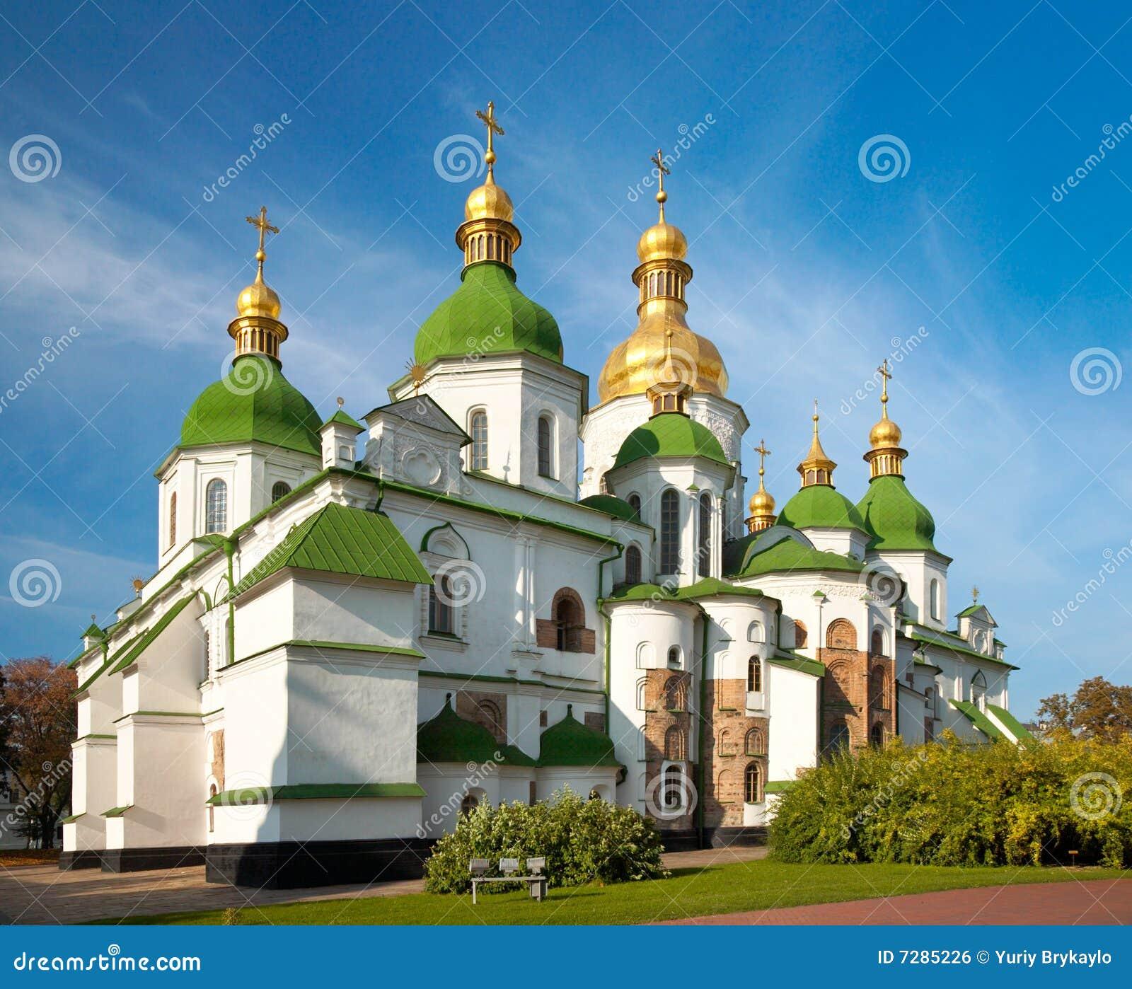 Escena de la ciudad de Kyiv