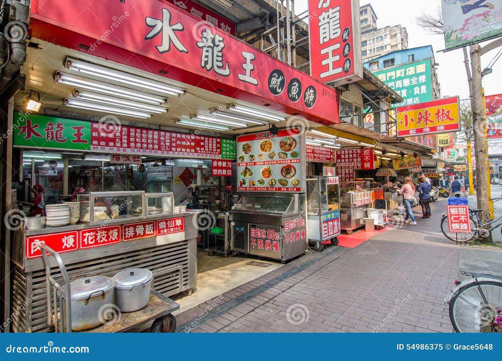 Escena del día del Ximending, Taiwán