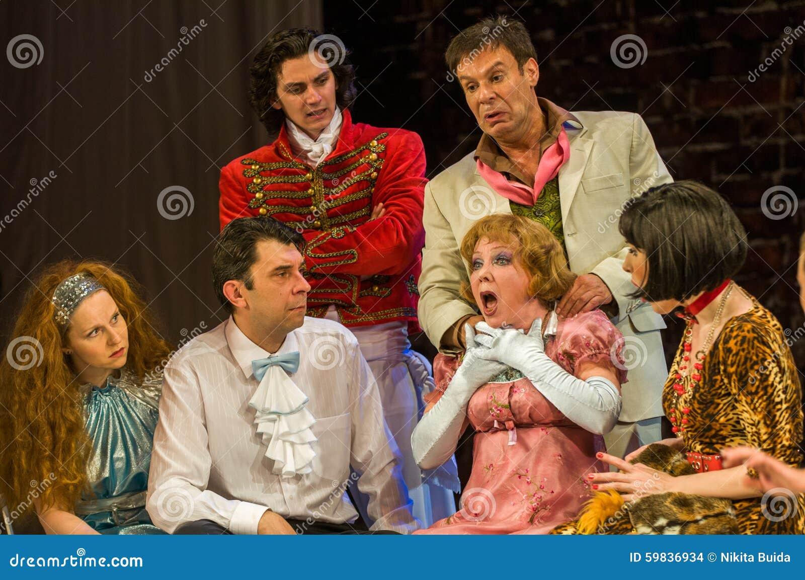 Escena del juego del teatro