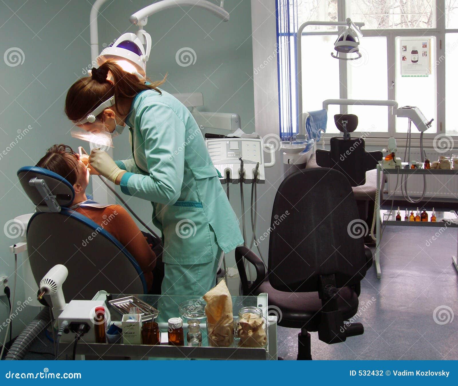 Escritório da cirurgia dental