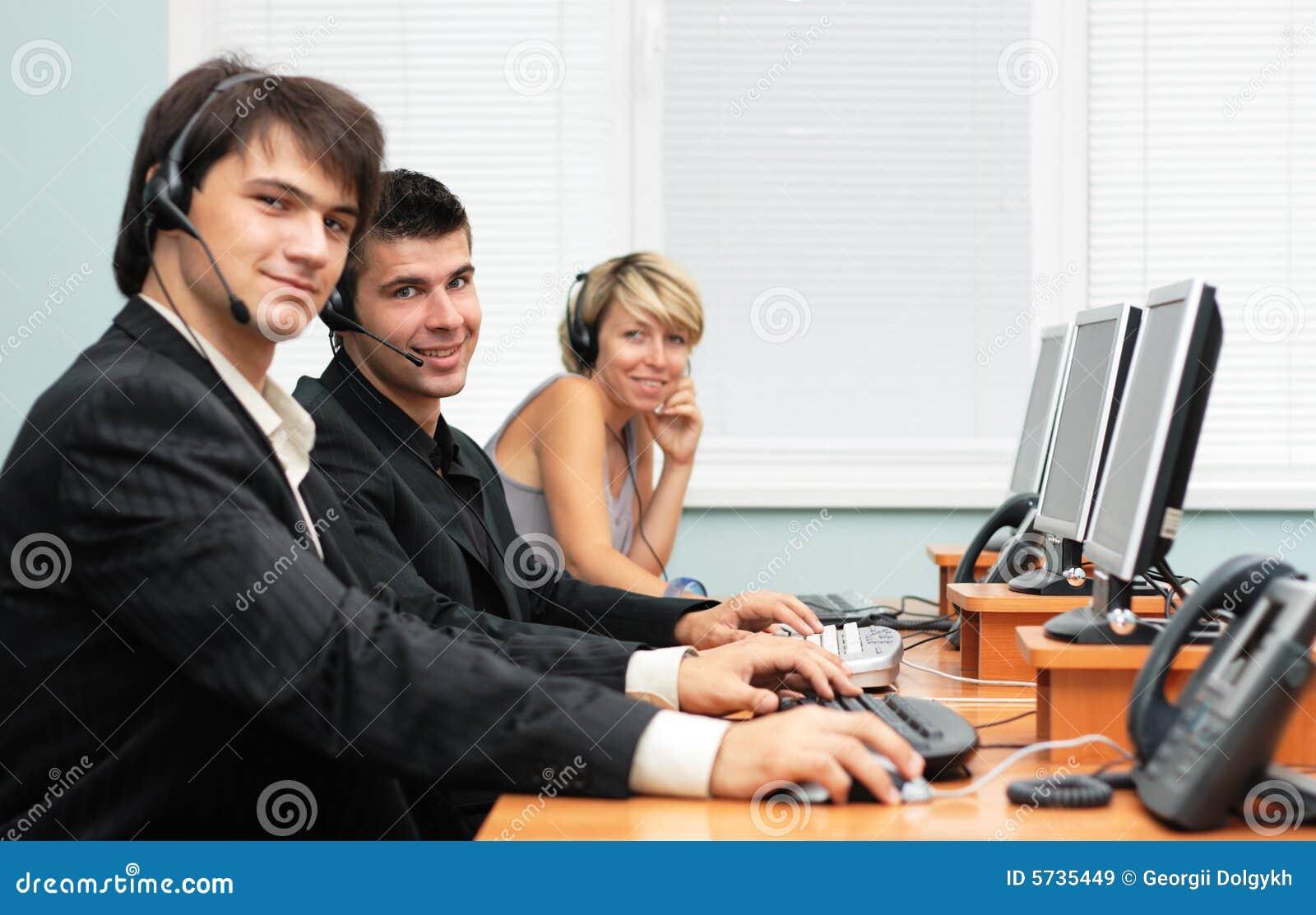 Escritório do serviço de atenção a o cliente