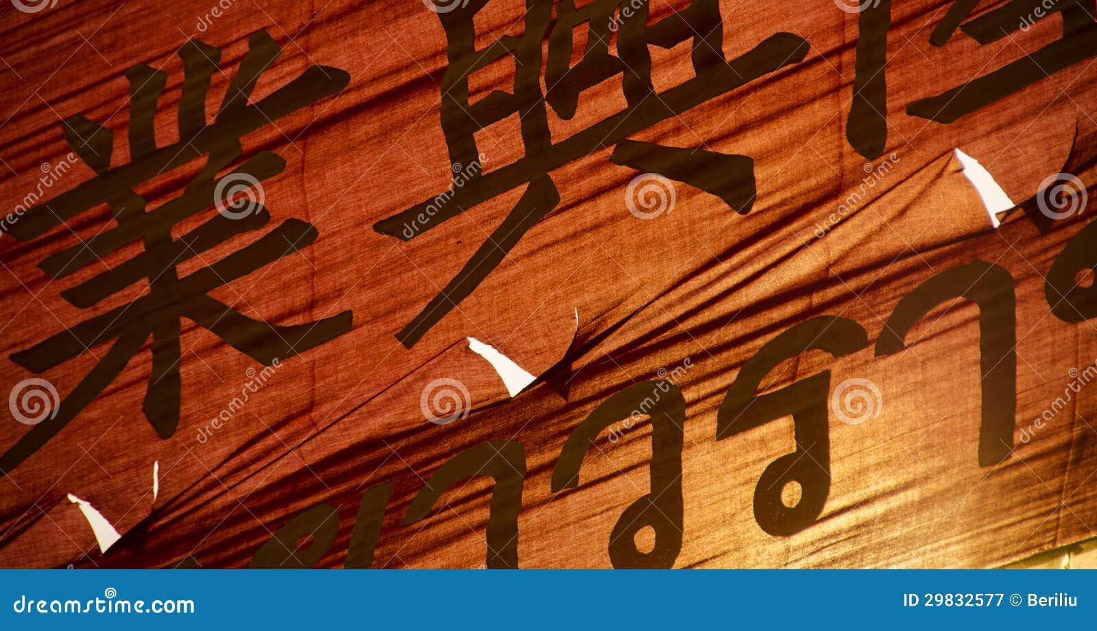 Escrita asiática