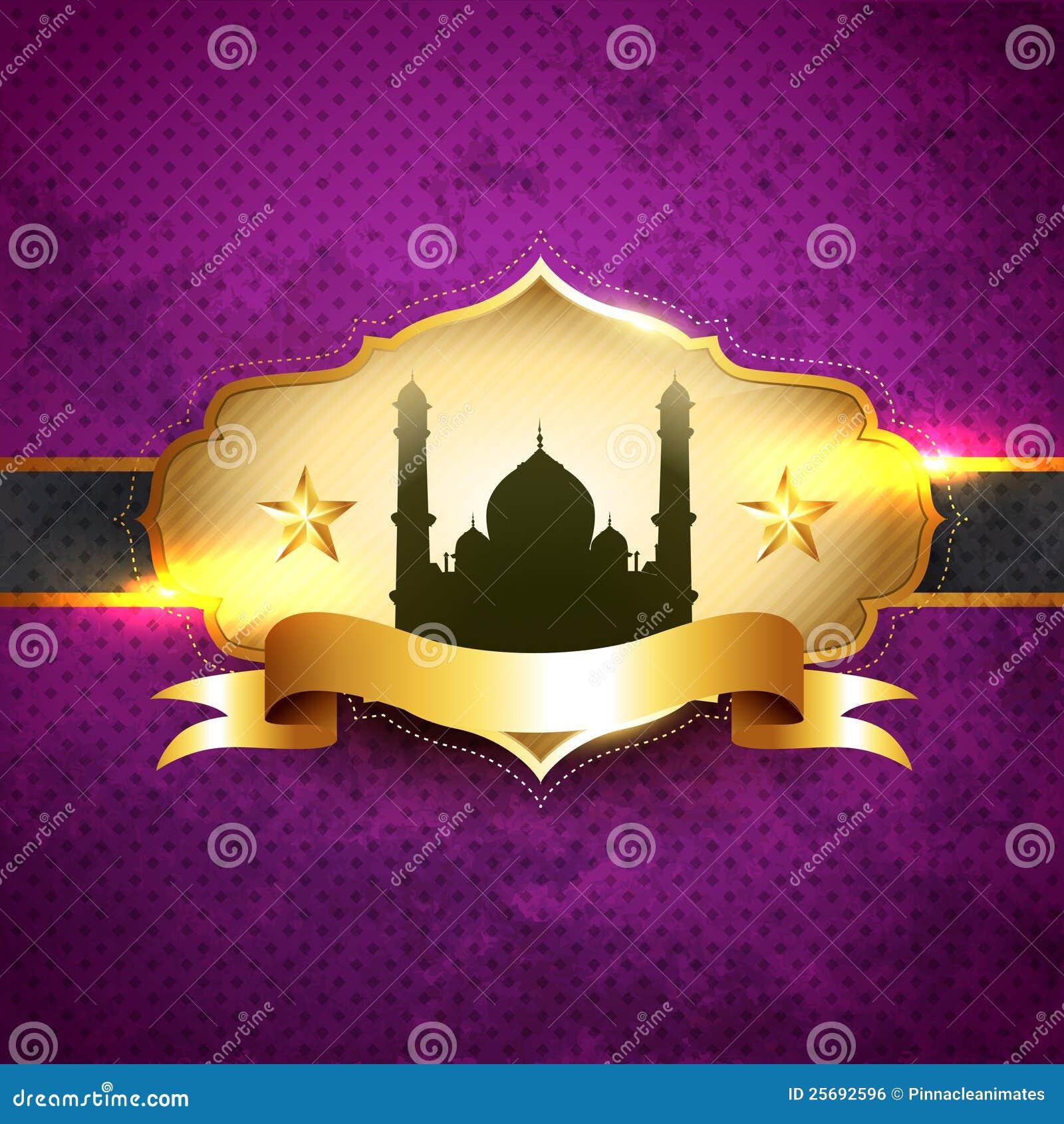 Escritura de la etiqueta del kareem de Ramadan