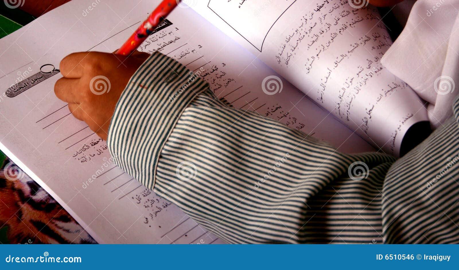 Escritura de Schooldchild en árabe