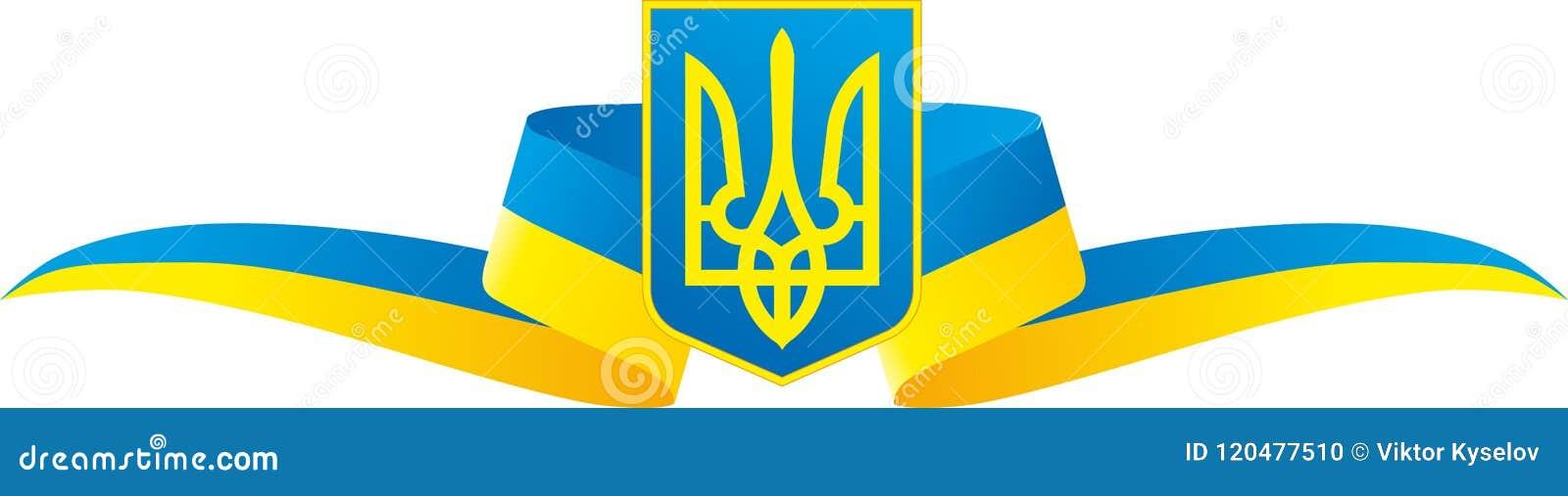 Escudo de armas y la bandera de Ucrania