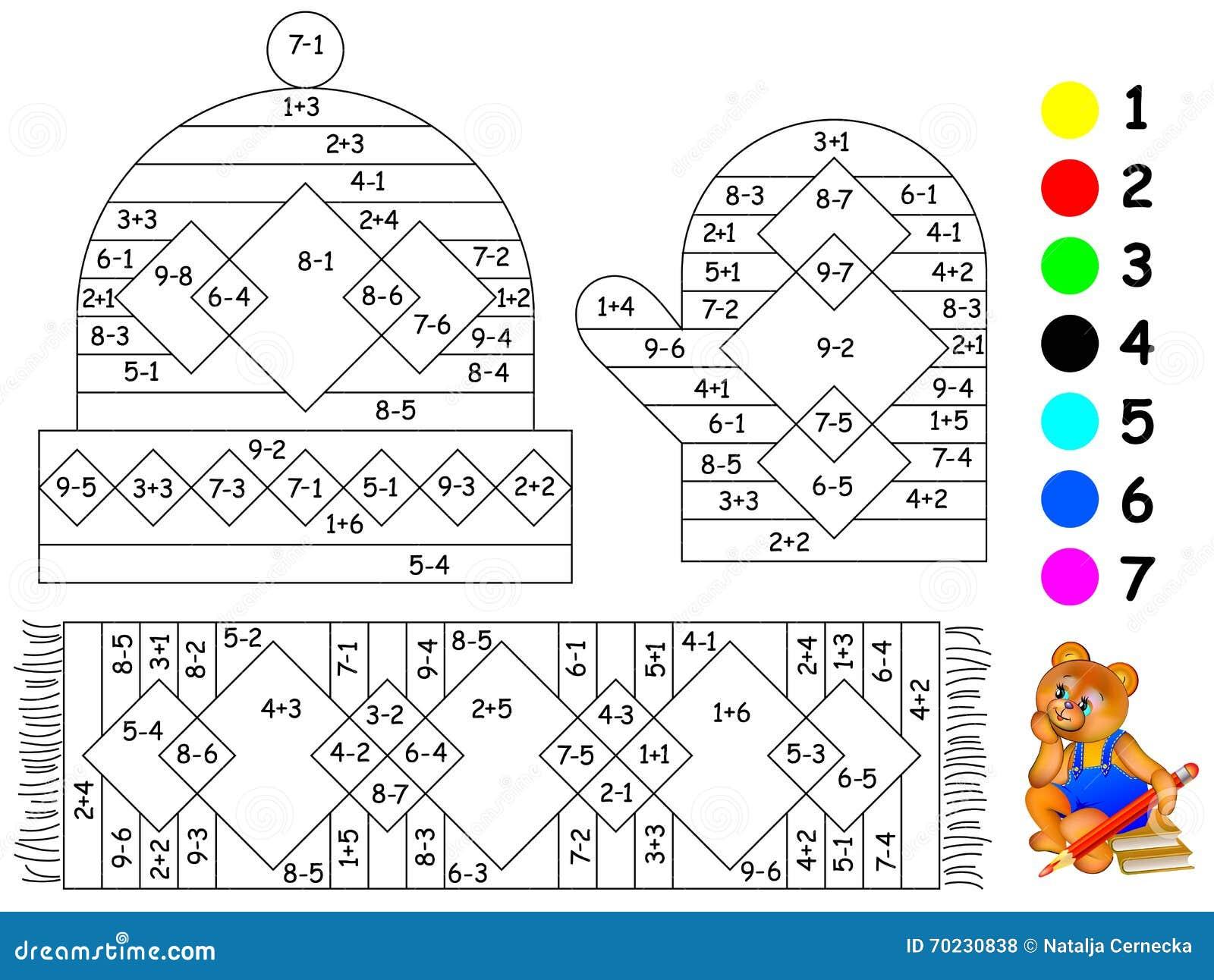Molto Esercizi Per I Bambini - Necessità Di Dipingere Immagine Nel  EZ22