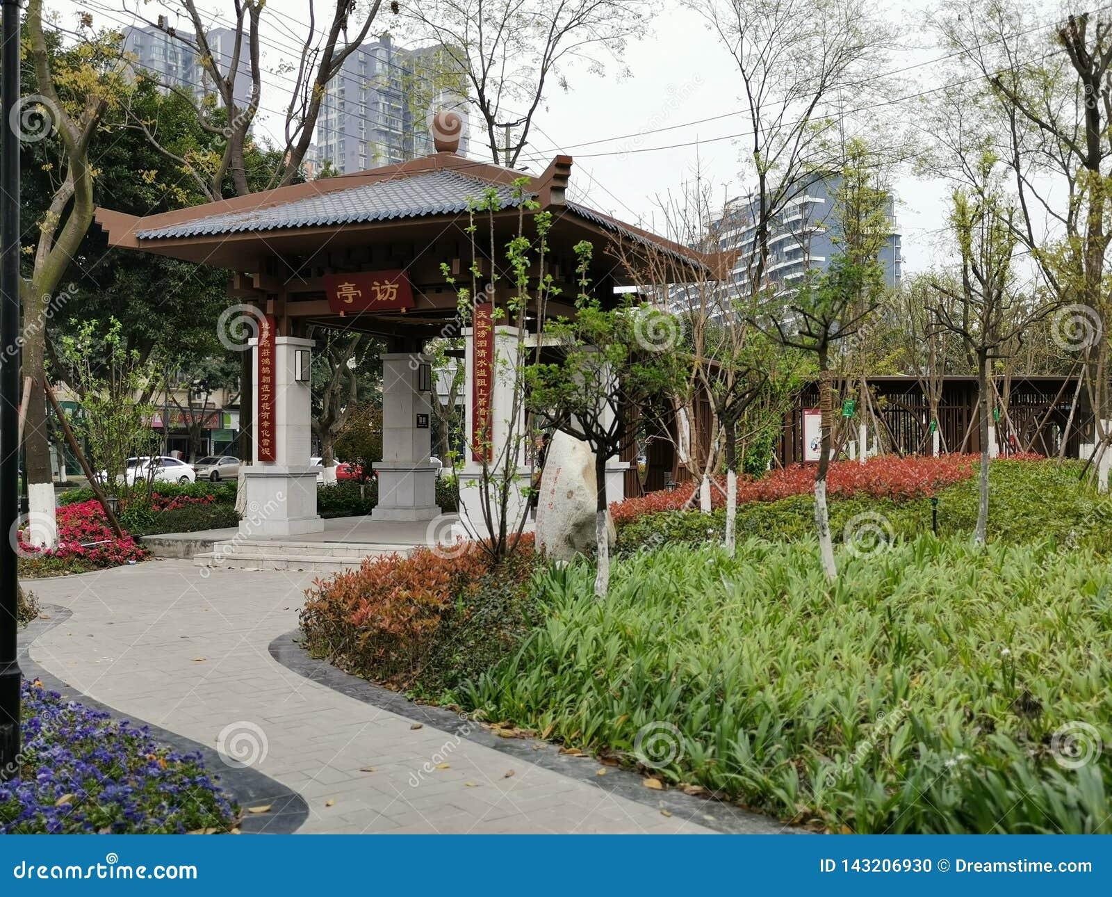 Esquina de Chengdu China