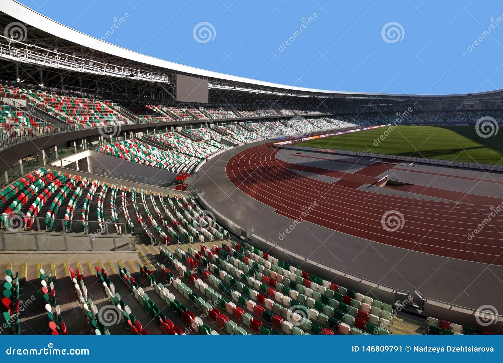 Estádio do dínamo após a reconstrução antes do I mim jogos europeus