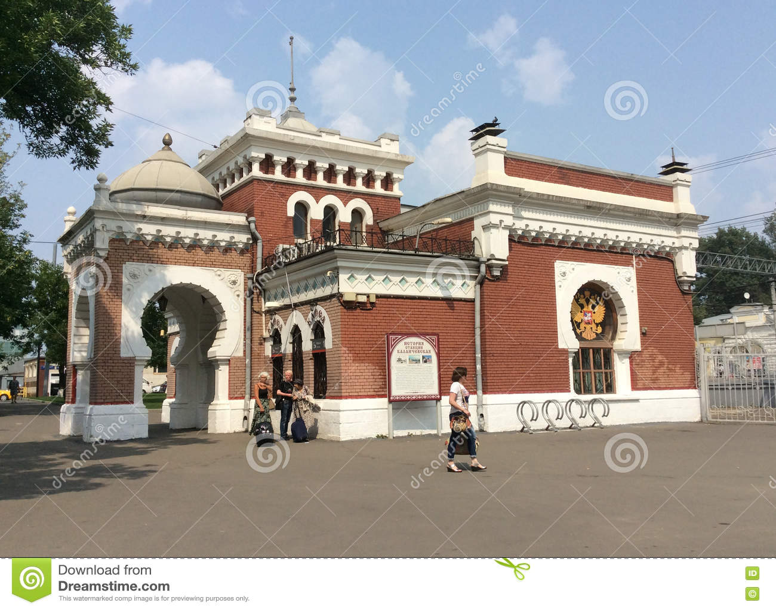 Estação de caminhos-de-ferro de Kalancjevskaya no quadrado de Komsomolskaya, Moscou