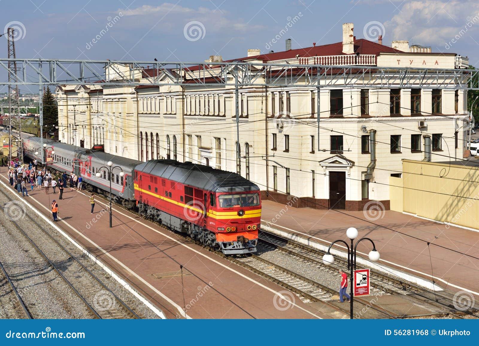 Estação de caminhos-de-ferro de Tula, Rússia