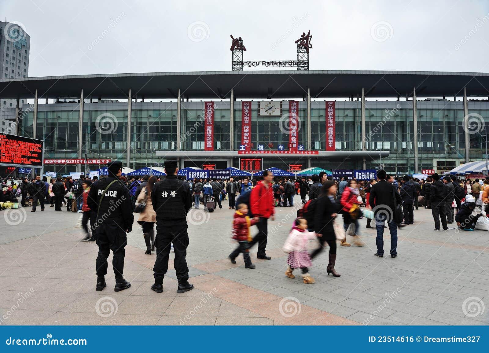 Estação de comboio de Chengdu