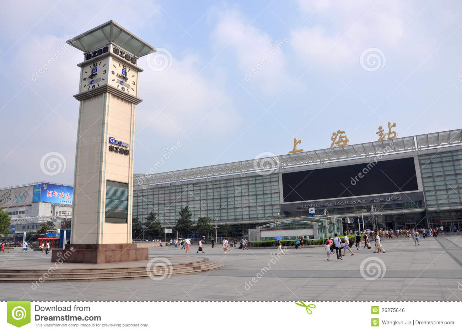 Estação de comboio de Shanghai