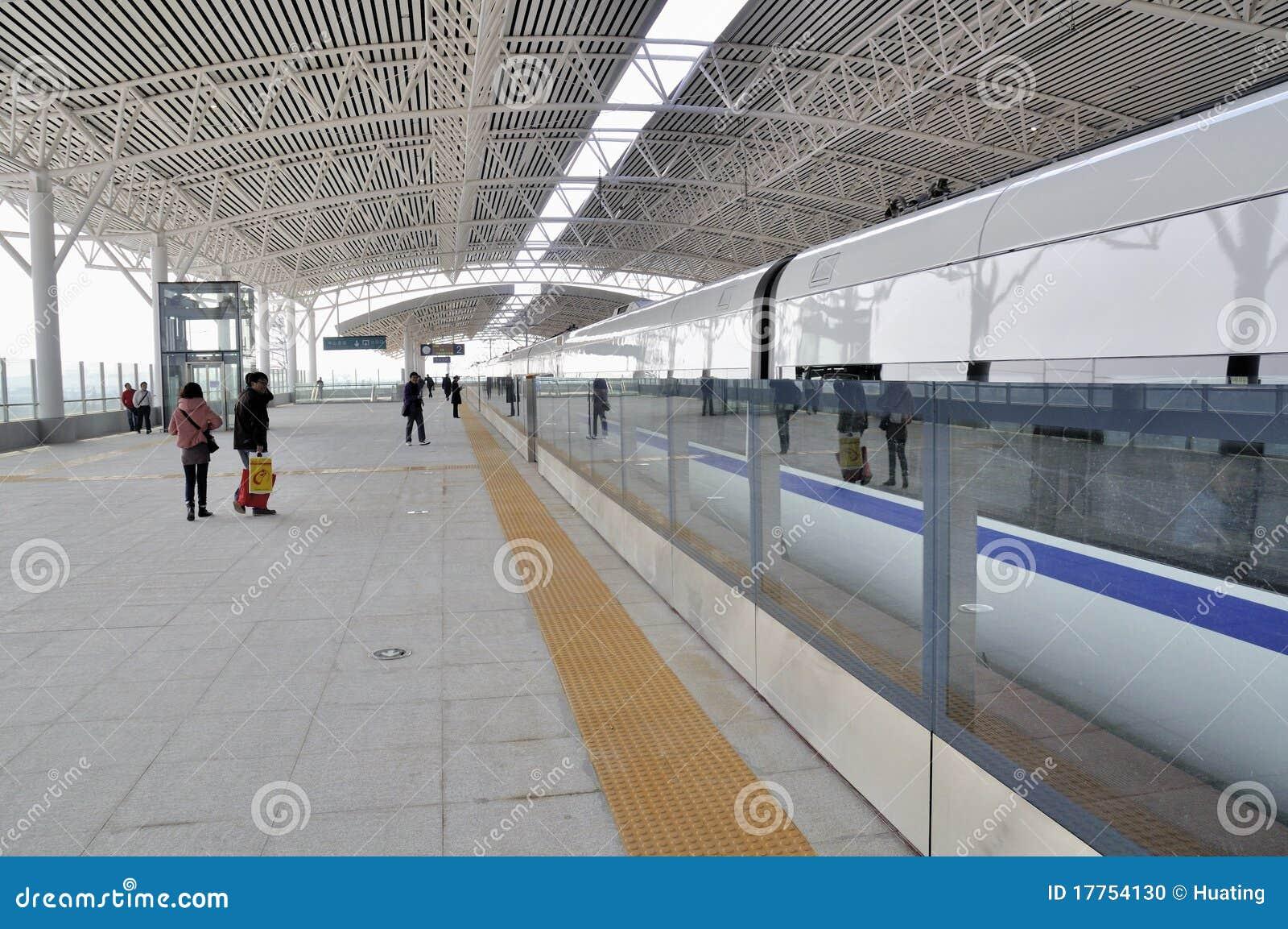 Estação de comboio norte de Zhongshan