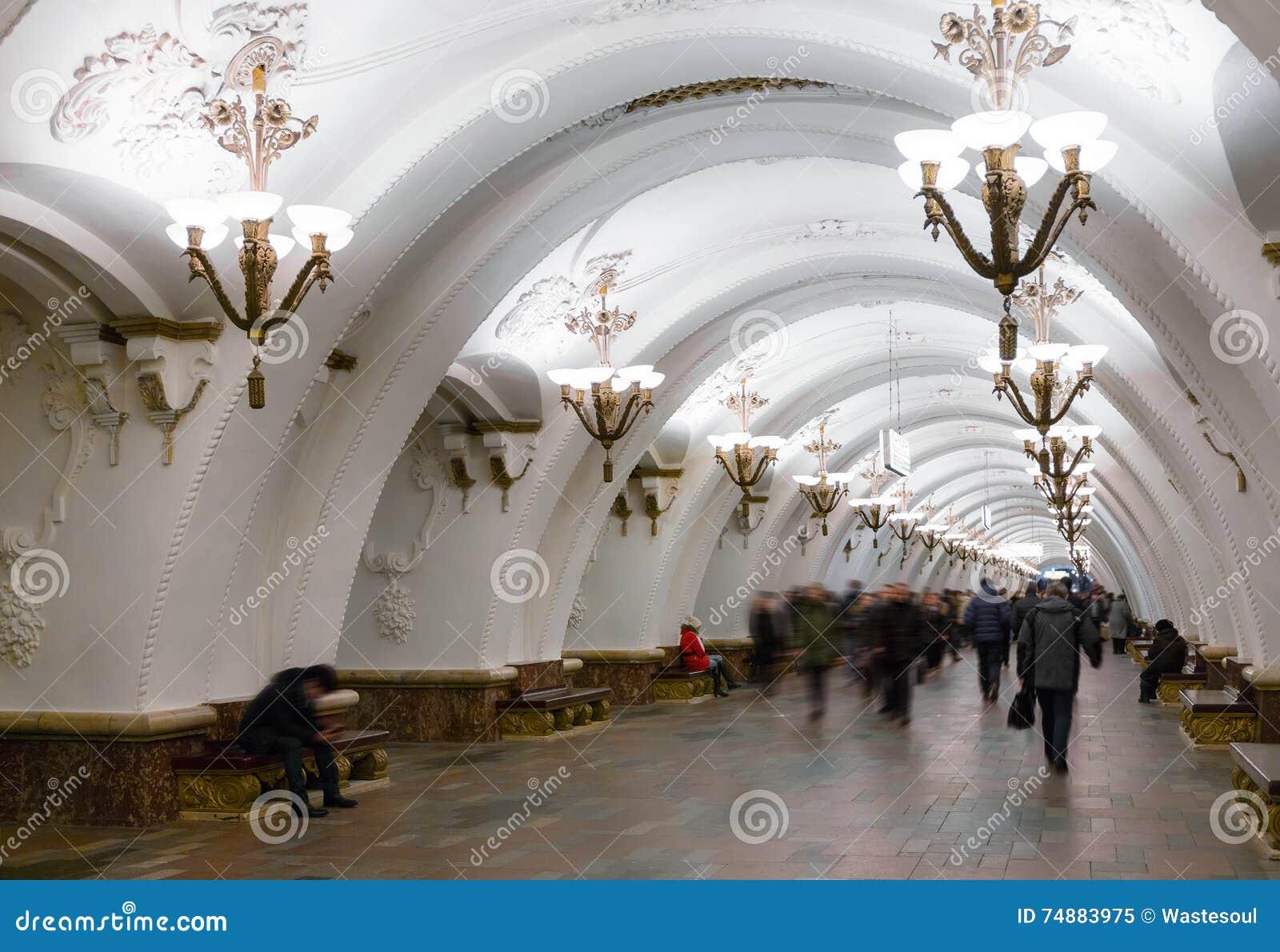 Estação de metro de Arbatskaya
