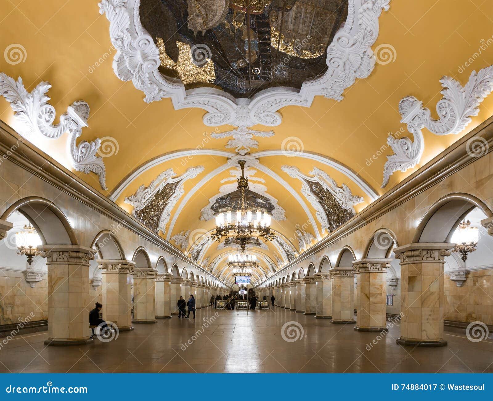Estação de metro de Komsomolskaya