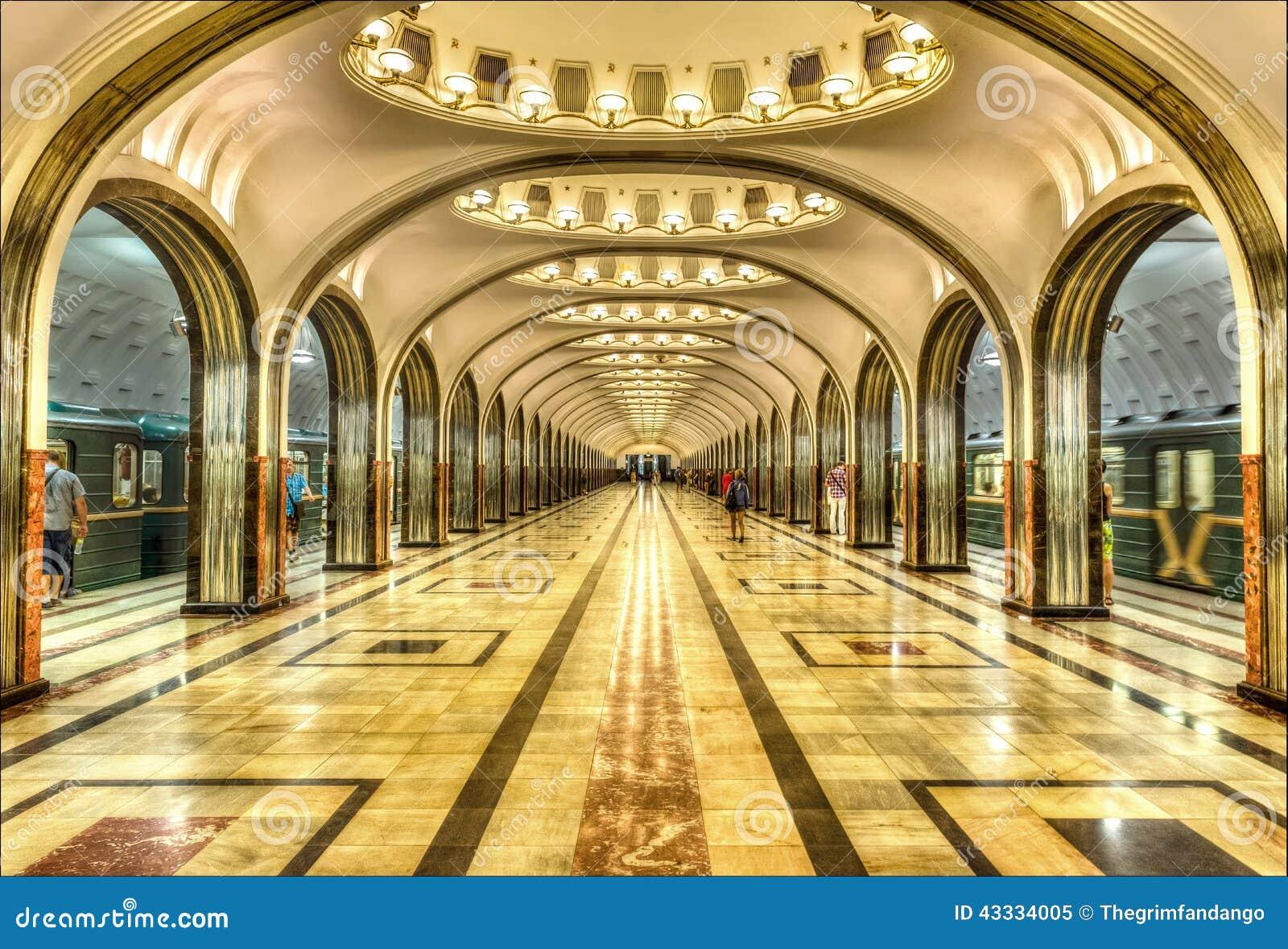 Estação de metro de Mayakovskaya, Moscou
