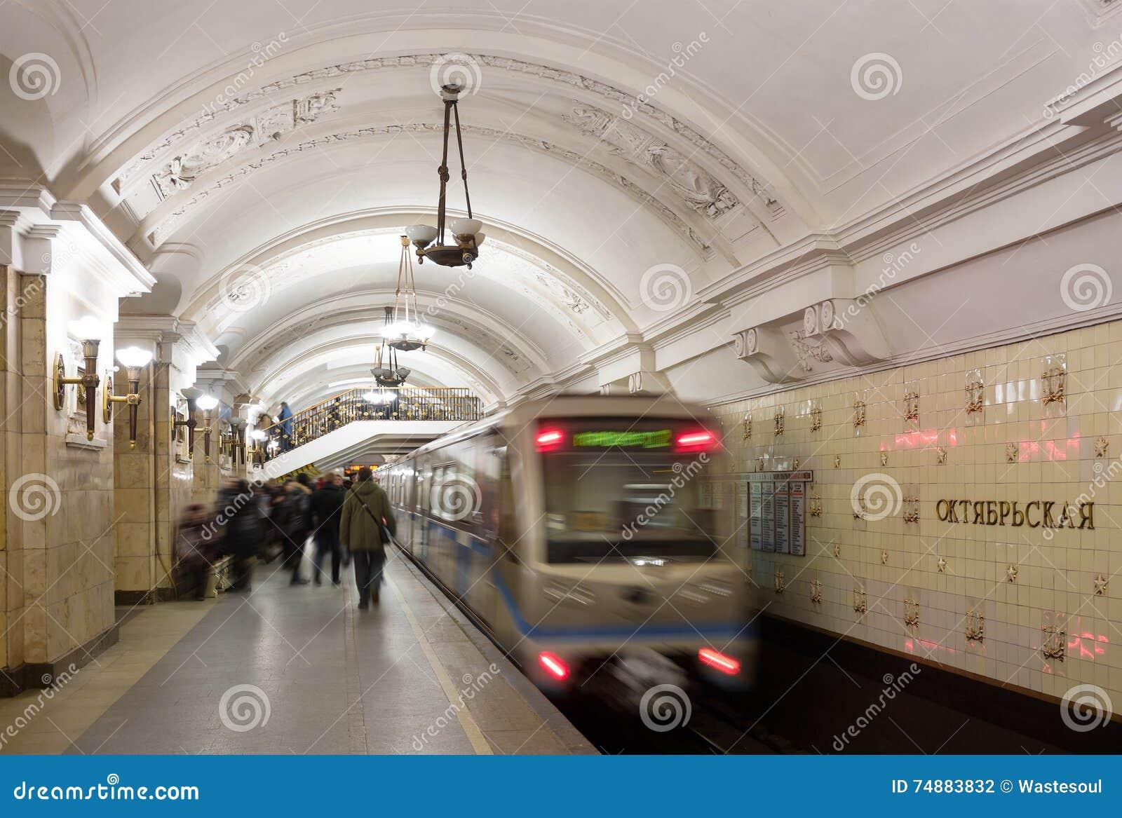 Estação de metro de Oktyabrskaya