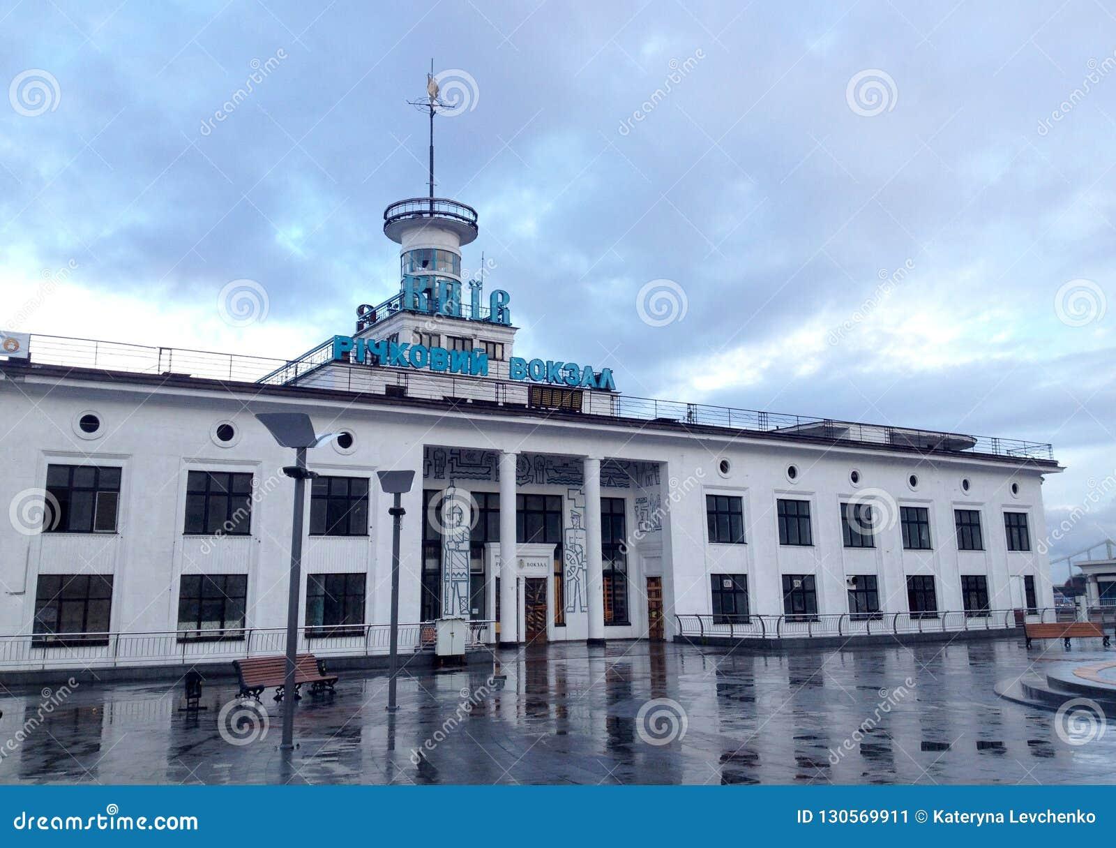Estação do rio no rio de Dnipro em Kyiv ucrânia