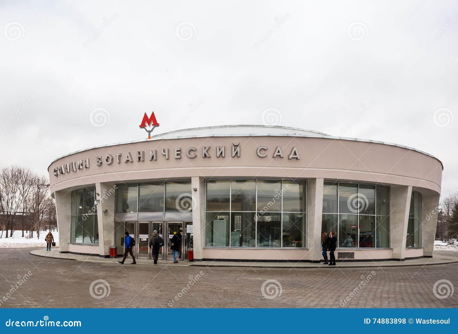 Estação triste de Botanichesky