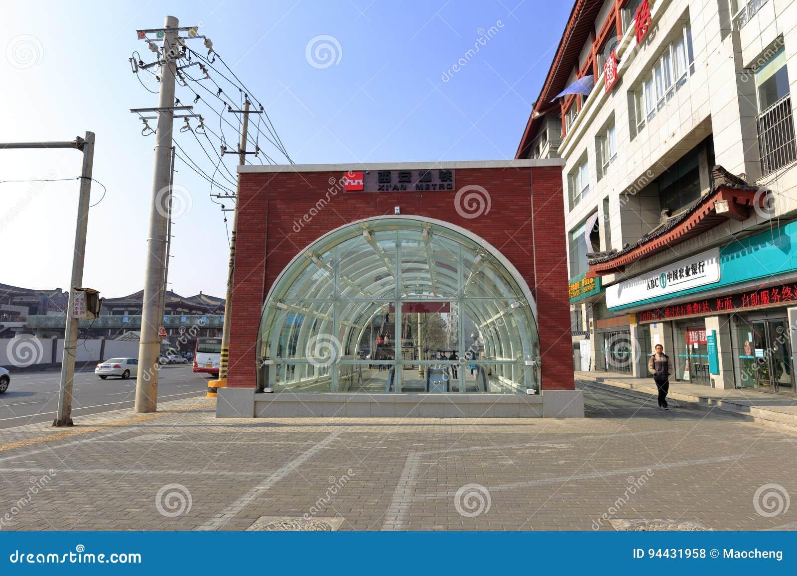 Estación de metro de la ciudad de xian