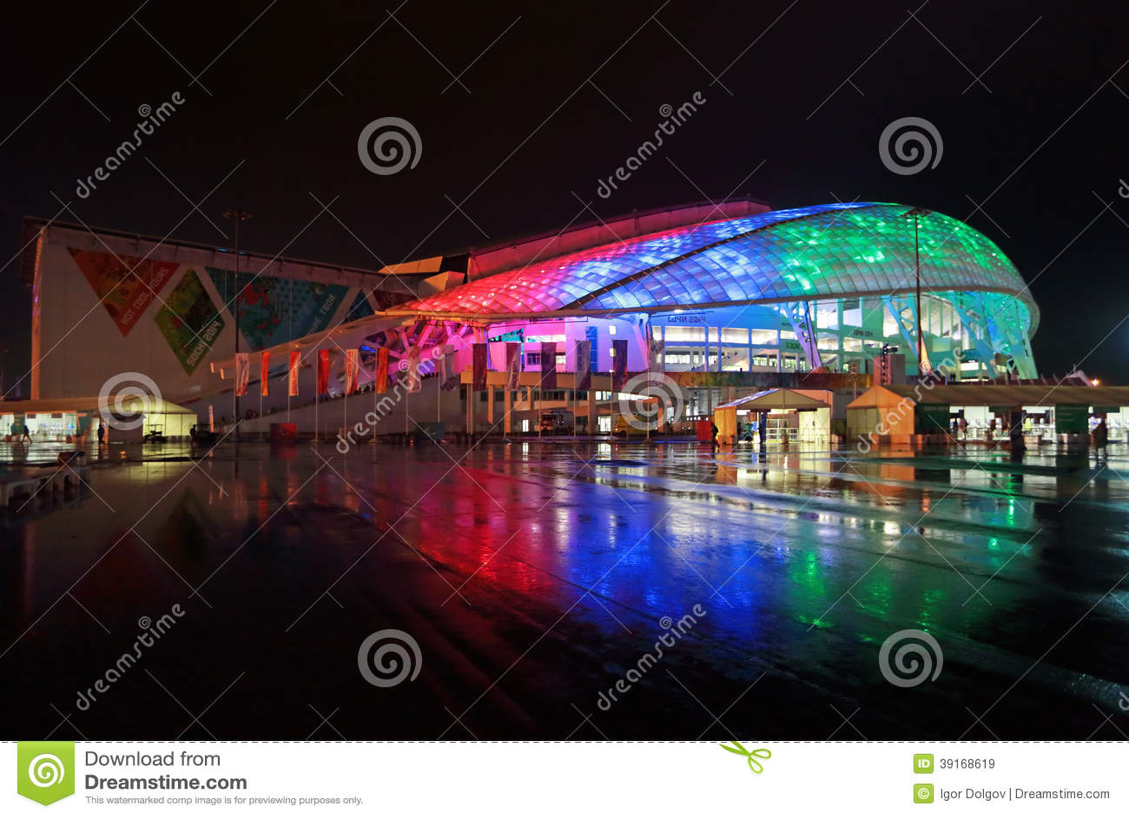 Estadio de Fisht Olimpic