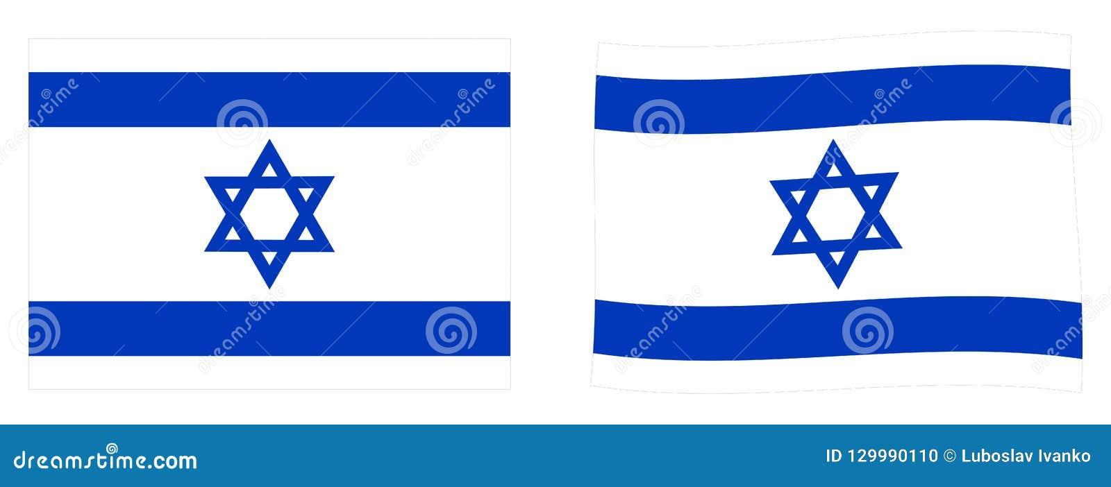 Estado de bandeira de Israel Versão simples e levemente acenando