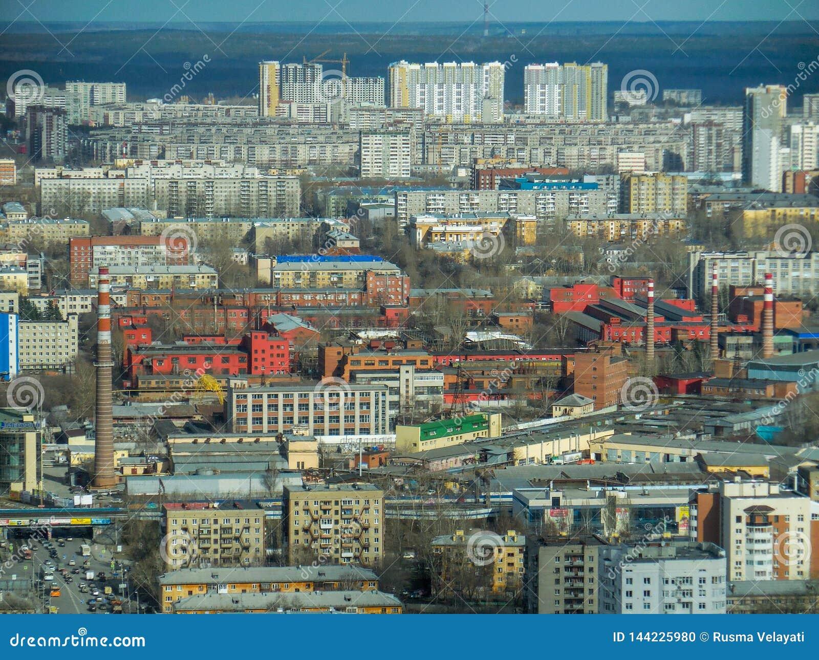 Estado de Ekaterimburgo Ural de Rusia
