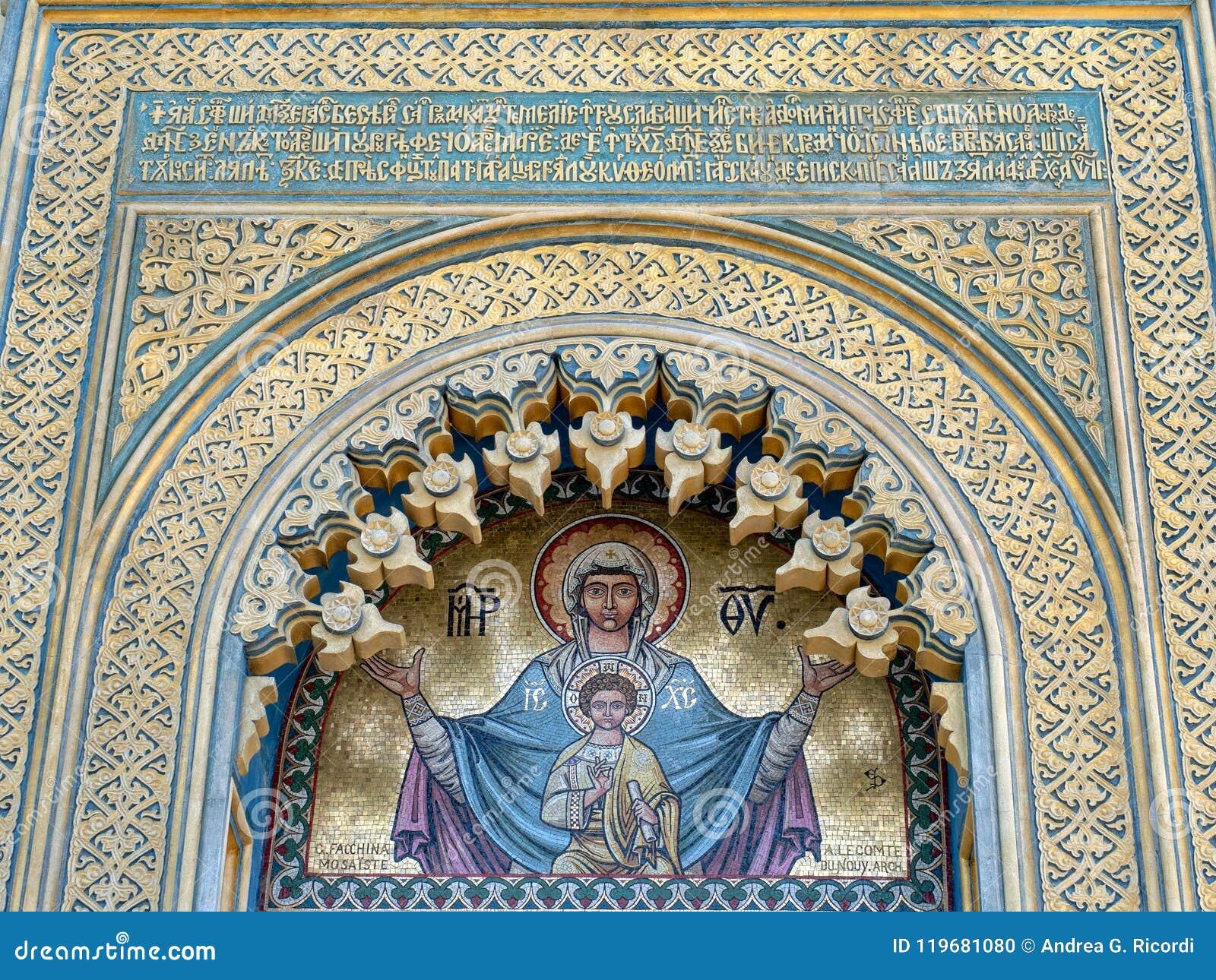 Estasi il dettaglio della cattedrale di Curtea de Arges, Romania