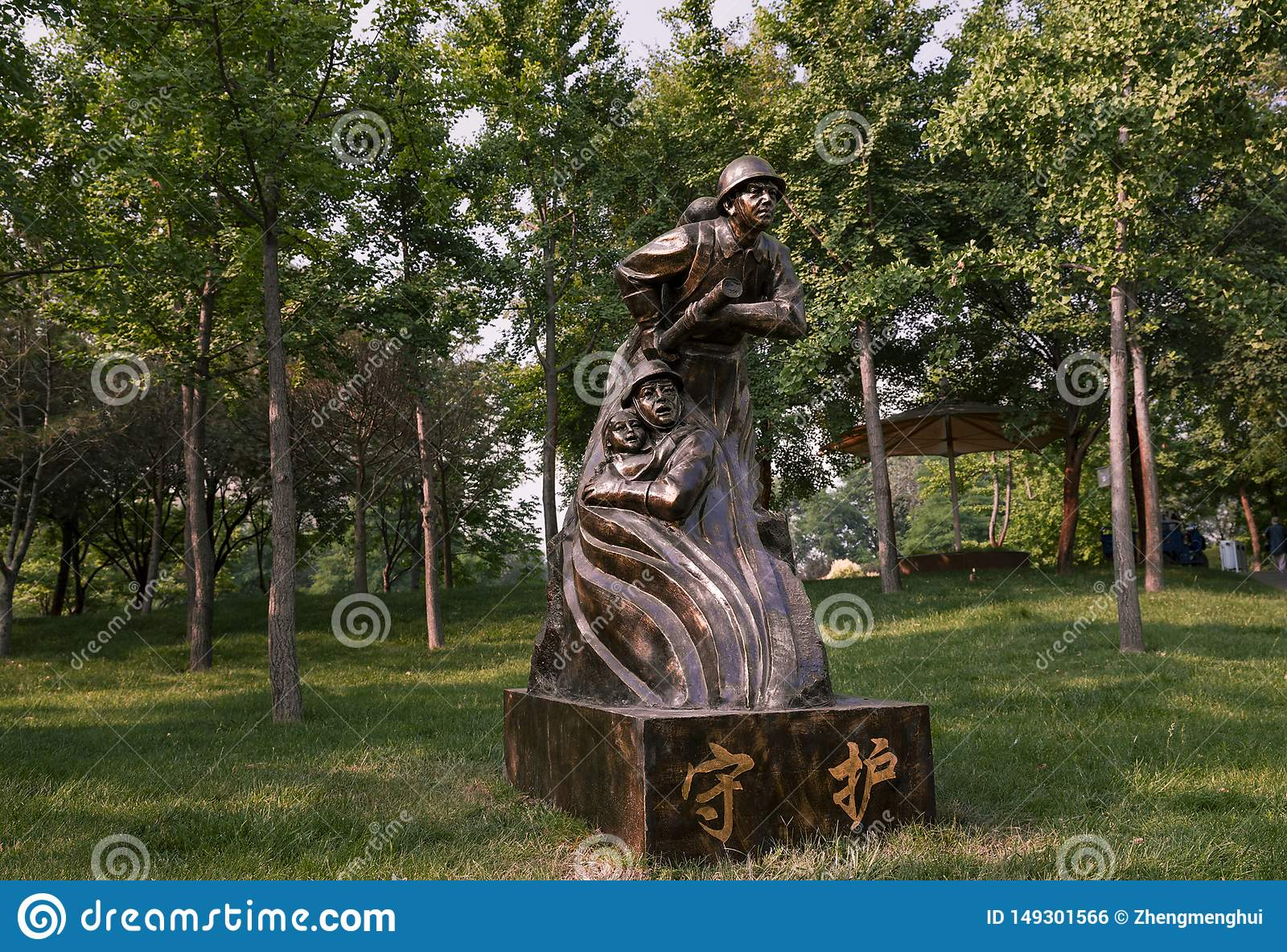 Estatua del bombero