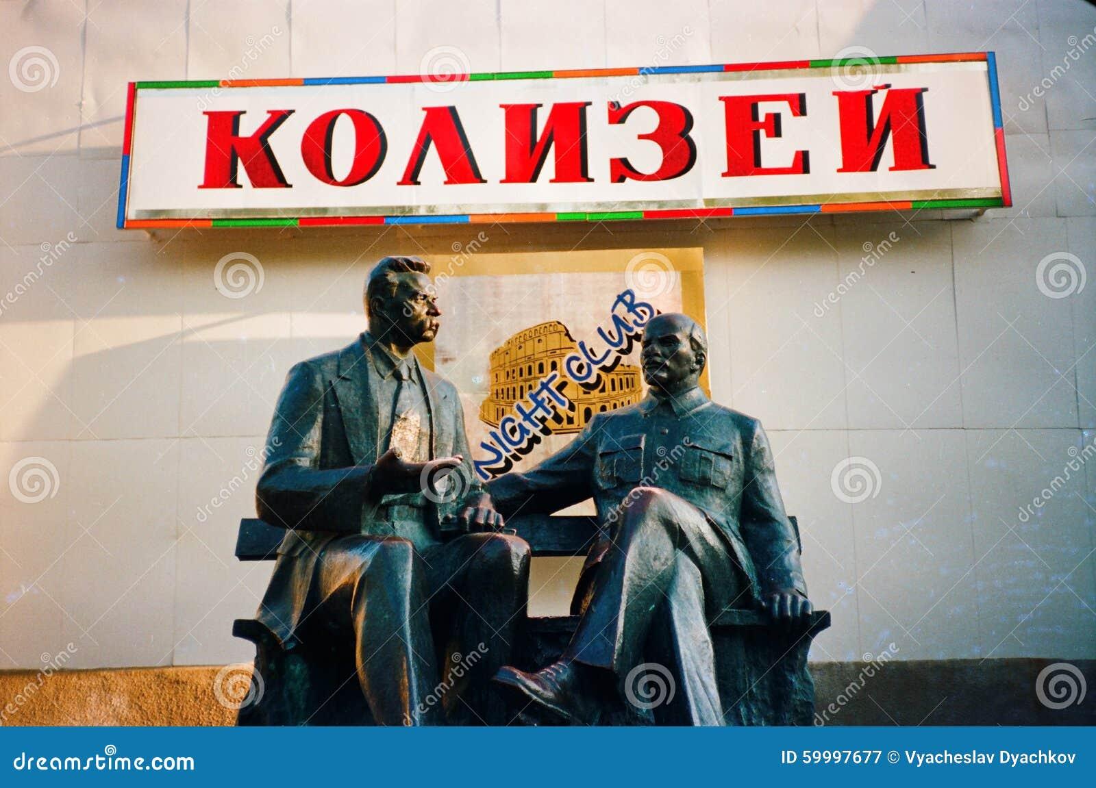 Estatua - escritor estatuario Maxim Gorky y el líder del proletariado del mundo en Lenin