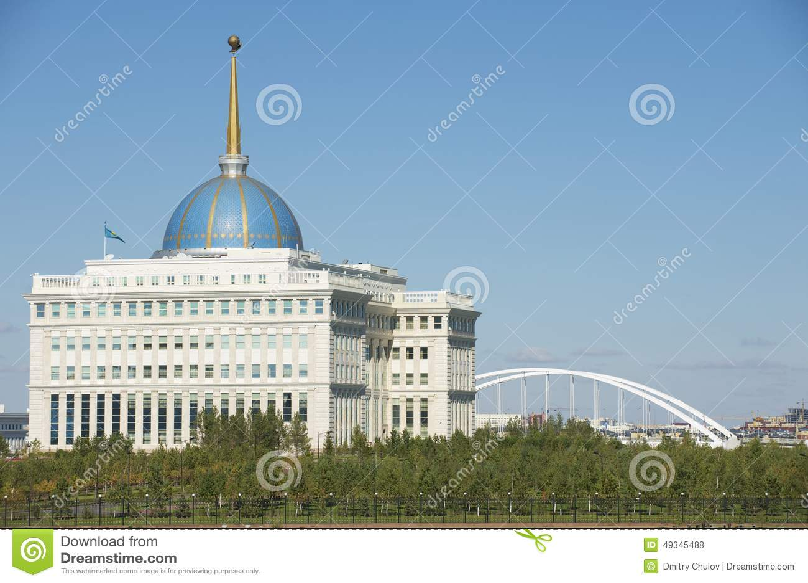 Esterno del palazzo di presidente a Astana, il Kazakistan