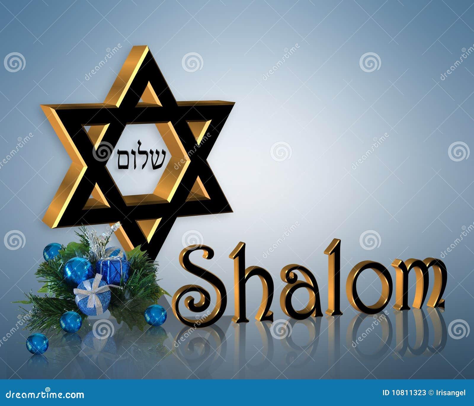Estrella elegante del fondo de Hanukkah de David