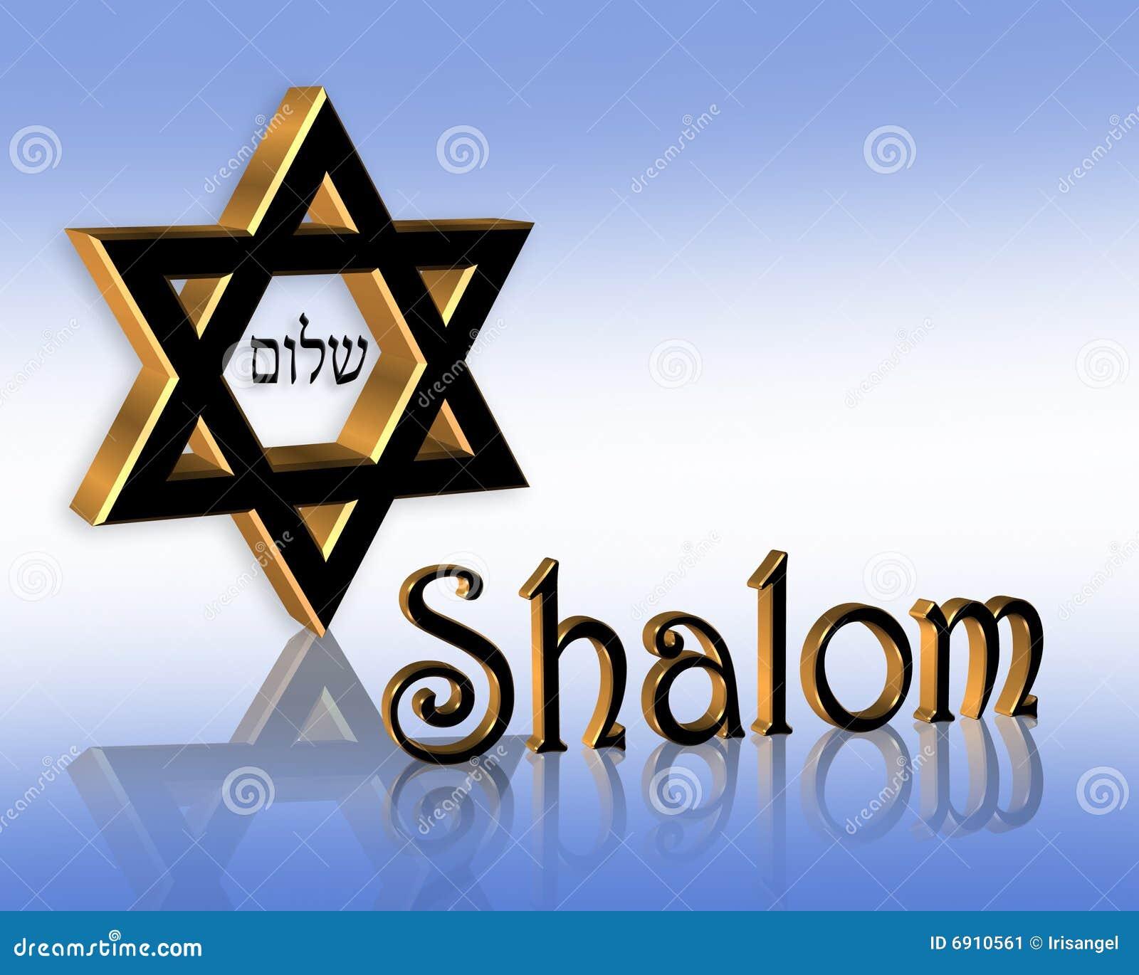Estrella judía de Hanukkah Shalom