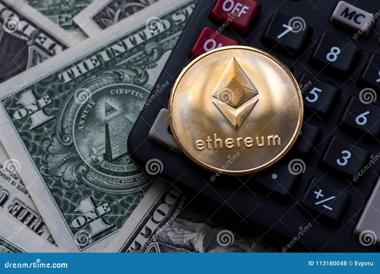 Ethereum золотых монеток, тайнопись
