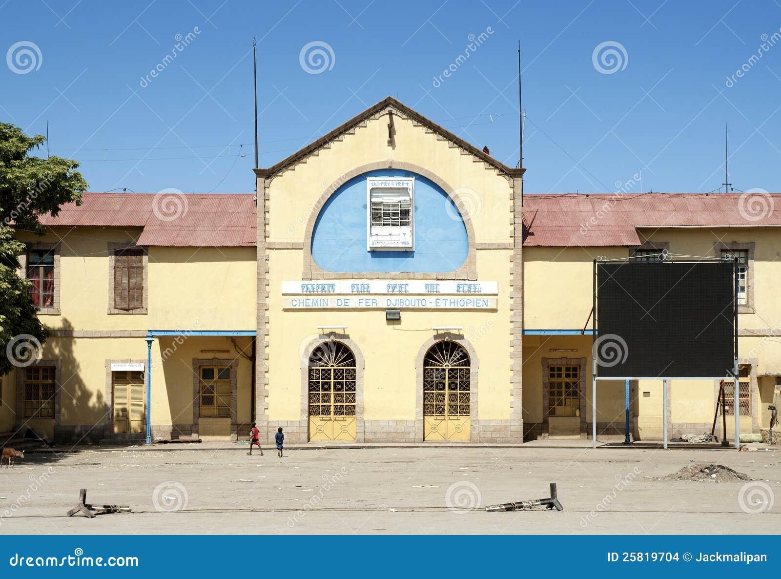Ethiopia To Djibouti Railway Station In Dire Dawa Ethiopia Editorial