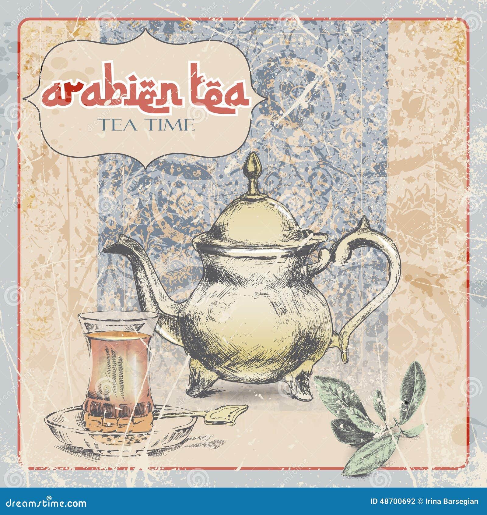 Etichetta d annata di tè arabo Illustrazione